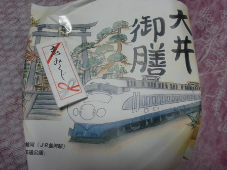 CIMG0803.JPG