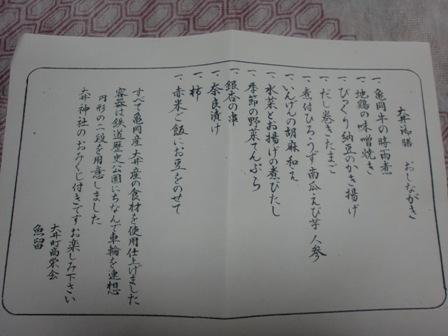 CIMG0808.JPG