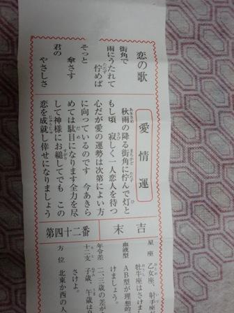 CIMG0813.JPG