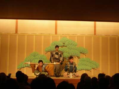 kyogen2.jpg
