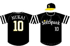uniforml.jpg